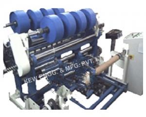 Fabric Slitter Rewinder Machines